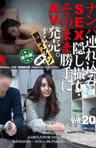 SNTR-010 Picking Up Girls SEX Hidden Camera AV Released As It Is.You Do Not Do Younger Mr. Vol. 10