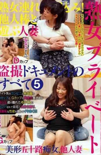 FFFS-008 Mature Woman Tsurekomi! Married Voyeur Documents That Play With Others Stick All 5  Beauty Form Fifty Filthy Other Married Woman  Nanako 52 D Cup Manami 55 G Cup