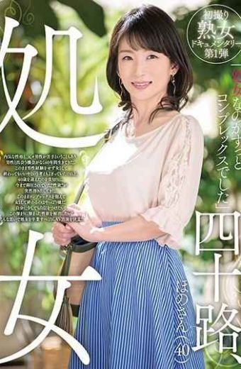 GOJU-108 Forty Years Old Virgin Girl 40