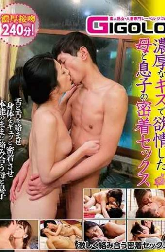GIGL-554 Adhesion Sex Of Lusting Mother And Son With Thick Kiss