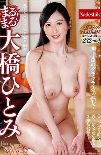 NATR-608 Completely!Hitomi Ohashi