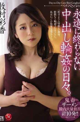 Think, that maruka japanese megumi creampie apologise, but