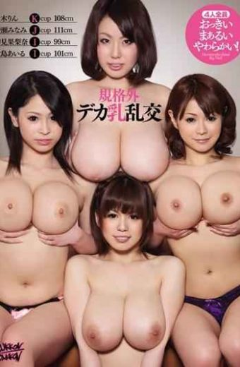 ZUKO-008 Non-standard Big Breast Orgy