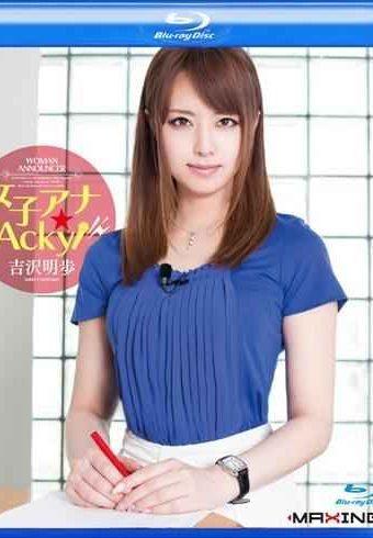 MXBD-185 Joshi Ana  Acky! Akiho Yoshizawa In HD Blu-ray Disc