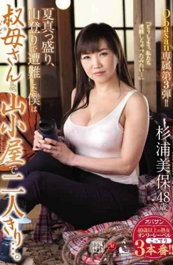 OBA-390 Obasan Exclusive 3rd! ! I Am Full Of Summer I Was Distressed By Mountain Climbing I Am Alone With Aunt And Mountain Hut …. Miho Sugiura
