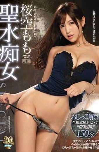 IPX-336 Sakurazora Peach Holy Water Filthy SPECIAL