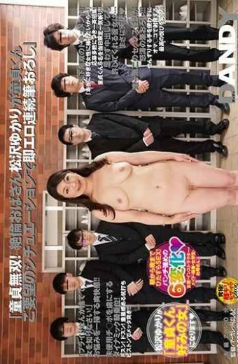"DANDY-671 ""The Virgin Muso!Unequaled Aunt Matsuzawa Yukari Is A Virgin-kun Situation Immediately Requested Erotic Continuous Brush Wholesale In The Situation Of The Request """