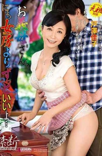 SPRD-1164 My Mother-in-law I'm Much Better Than My Wife … Tozawa Reiko
