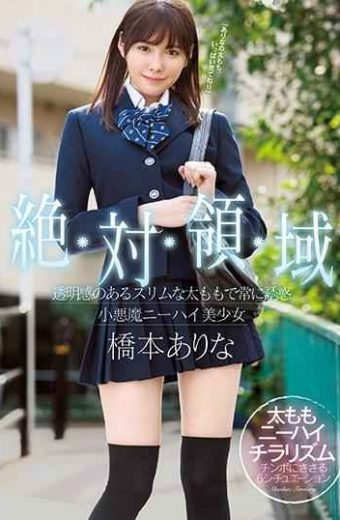 SSNI-520 Absolute Domain Always Seduced By The Transparent Thigh With Slim Thigh A Small Devil Knee High Girl Hashimoto Hina