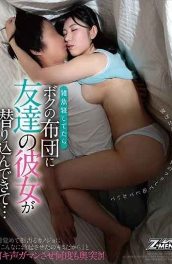 "ZMEN-018 If I Go To Bed I Can Sink In My Friend's Girlfriend In My Futon … I'll Respond To My Boyfriend's Pretend To Sleep Blur Kiss Wake Up And Refuse To ""I've Erected You So Much"" And Let Iki Voice Be Angry Backtracks Many Times!"