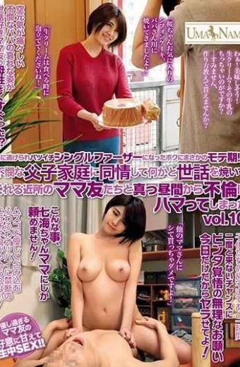 UMSO-257 My Mote Is A Foolish Escape From My Wife And I Became A Single Father. Vol. 10 Who Has Become Addicted To Affair From The Middle Of The Day With The Mother Friend Of The Neighborhood Who Burns And Takes Care Of Something With Sympathy To The Unrequited Father And Son Family