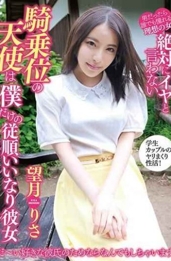 YMDD-161 The Angel Of The Cowgirl Who Never Says Hate Is Obedient Only For Me And She Mochizuki Risa