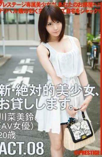 CHN-016 New Absolute Beautiful Girl I Will Lend You. ACT.08 Kawana Misuzu