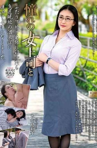 MOND-170 Longing Woman Boss And Riko Takase