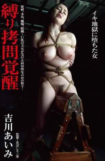 BDA-063 Tied Torture Awakening Iki A Woman Who Fell Into Hell Aiki Yoshikawa