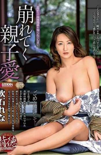 SPRD-1172 It Breaks Down And Parent And Child Love Fukiishi