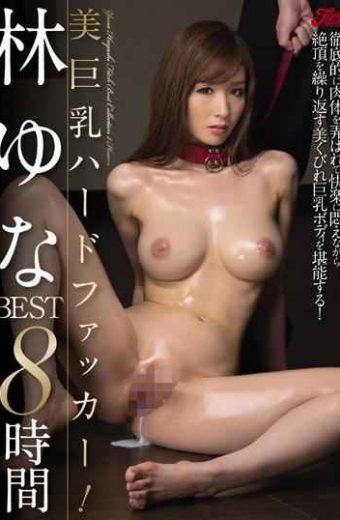 JFB-135 Tits Hard Fucker!Yuna Hayashi BEST8 Hours Yuna Hayashi