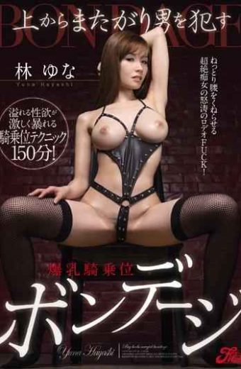 JUFD-489 Tits Cowgirl Commit A Man Spans From The Top Bondage Hayashi Yuna