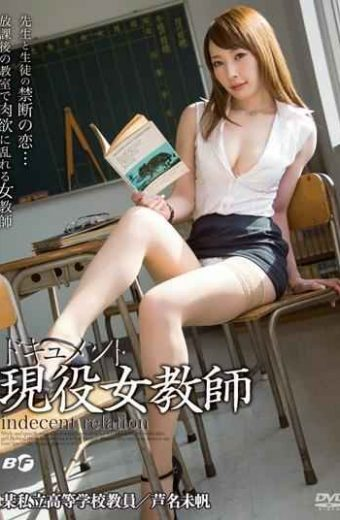 BF-236 Miho Ashina Female Teacher Active Document
