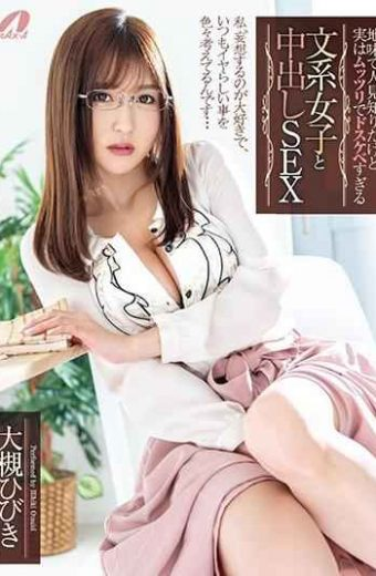 XVSR-489 Though It Is Sober And Human Acquaintance In Fact It Is A Stupid Too-too-too-too-too-too-or-minded Literary Girl And Cum SEX Otsuki Sound