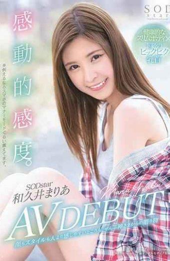 STARS-100 Maria Wakii SODstar AV Debut
