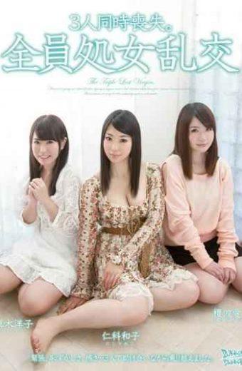 ZUKO-024 Simultaneous Loss Of Three.Kazuko Enoki Maki Yoko Nishina Wave Love All Virgin Orgy