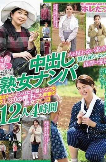 MBM-063 Holly To My Aunt! !Creampie Mature Woman Picking Up People Do Not Suspicion People Who Are Ecstatic Teasing Etch Outstanding Ehime Outstanding Ehime Impatiently Surprised By Picking Up Girls Picking Up A Sperm For A Long Time Sperm Mature Ma  Co 12 People 4 Hours