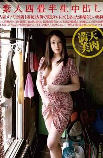 SY-179 Amateur Tatami Half Cream Creamume 179 Husband Mary 29 Years Old Satan Beautiful Meat shame A Wonderful Wife Who Has Been Violated In Public