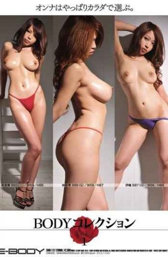 EBOD-112 BODY Collection Vol.1