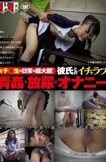 FSET-840 Daily Life Of Girls  Students Is Super Bold! Icha Love Blue Fucking Pissing Masturbation With Boyfriend