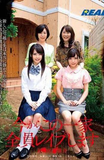 REAL-703 I Will Rape This Whole Family From Now New  Ward  Ochiai