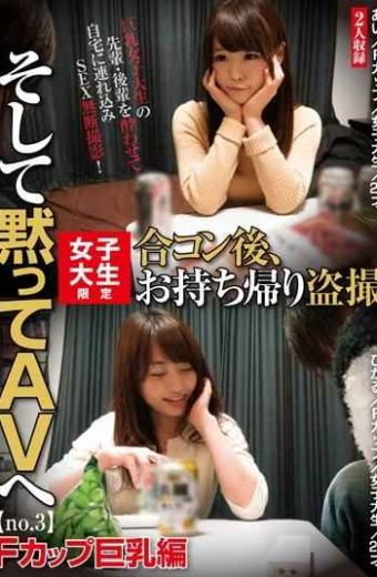 AKID-026 After College Student Limited Joint Party Takeaway Voyeur And Silently No.8 E Cup Big Tits Ed To The AV Juri  E Cup  College Student  20-year-old Saki  E Cup  College Student  20 Years Old