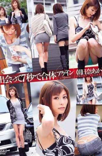 DV-1288 Akari Asahina Met Again Combined In 7 Seconds