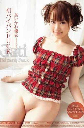 MIGD-322 Shaved Yui Aikawa's First FUCK