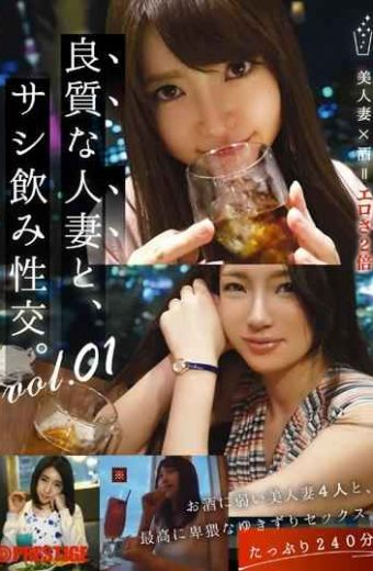 YRH-092 And Good Married Woman Refers Drink Intercourse.vol.01