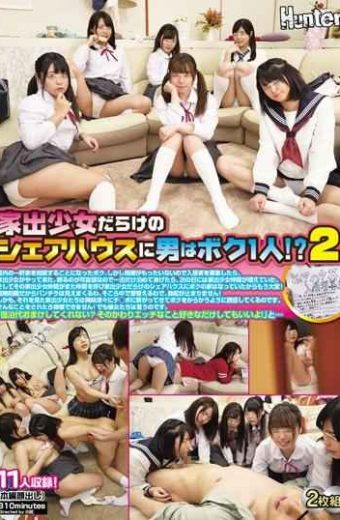 HUNTA-637 I'm One Guy In A Share House Full Of Runaway Girls! 2 I Am To Inherit A House In The City.But If You Wanted A Resident Because The Room Was Wasted …