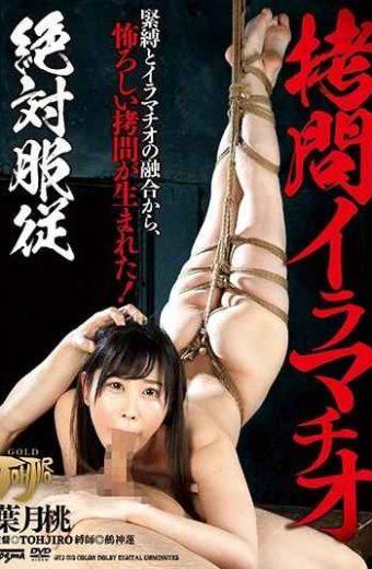 GTJ-073 Absolute Obedience Torture Deep Throat Hazuki Peach