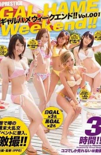 YRH-094 Gal Saddle Weekend! ! Vol.001