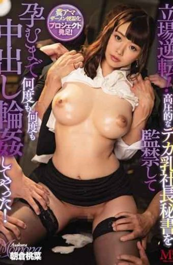 MVSD-398 Position Reversal!I Cum Gangbang Many Times Many Times Until I Haunted High Pressure Big Tits President Secretary Confinement! Asakura Tona