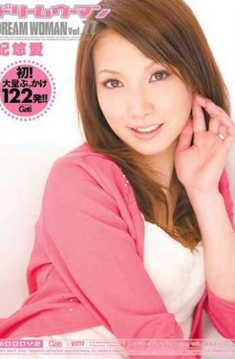 MIGD-326 Yu Ai Princess Dream Woman 77