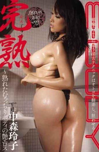 EBOD-133 Reiko Nakamori Eros Luster Of The Body Geographical Tsu Tsu No Ripe – Ripe