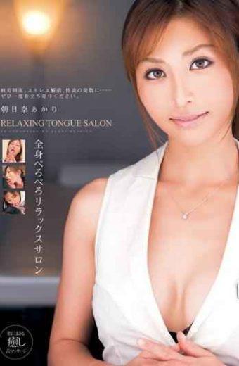 DV-1352 Akari Asahina Licking Whole Body Relax Salon