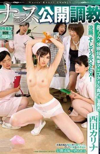 GVG-921 Nurse Public Torture Nishida Karina