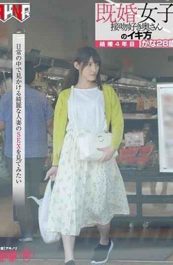 FSET-844 Married Women Kissing Wife's Iki Way 4th Marriage Kana 28 Years Old Morisawa
