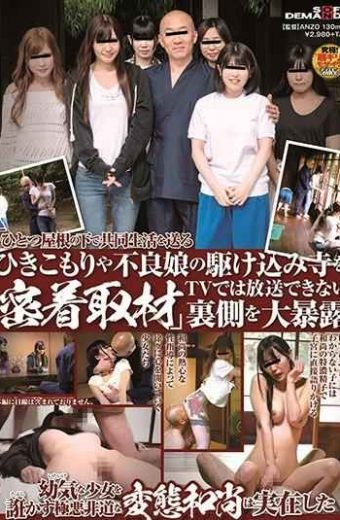 "SDAM-026 ""Intimate Contact With A Haunted Family Living Under A Roof And A Bad Girl's Running Temple"""