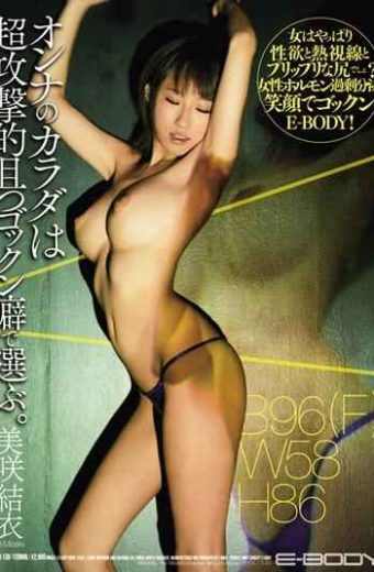 EBOD-138 Body Of The Woman Is Super Aggressive And Gokkun Pick In The Habit. Yui Misaki