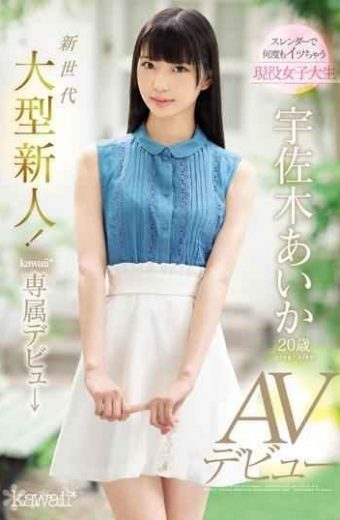 CAWD-006 New Generation Large Newcomer!kawaii  Exclusive Debate  Aika Usaki 20-year-old AV Debut