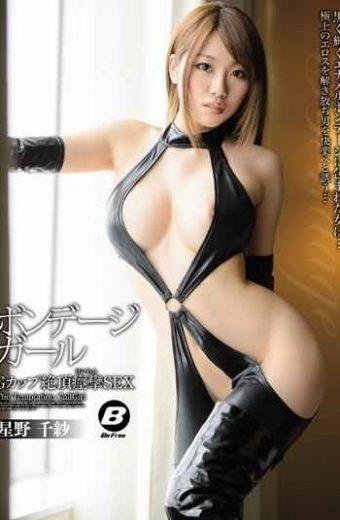 BF-412 Bondage Girl G Cup Climax Convulsions SEX Hoshino Chisa