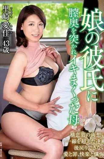 KEED-55 Mother Satozaki Aika Who Was Pierced By Her Daughter's Boyfriend