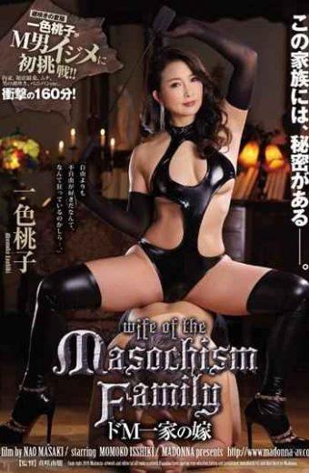 JUY-944 De M Family's Daughter-in-law Momoko Isshiki